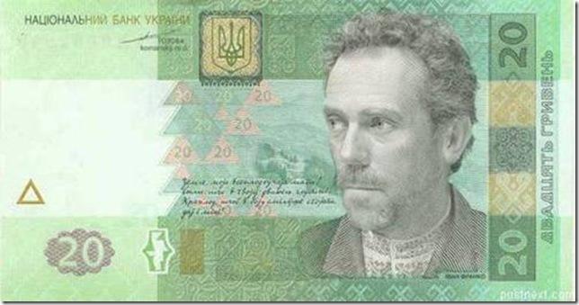 http://mag1.narod.ru/111/4789165b3ab0_11F7A/clip_image015_thumb.jpg